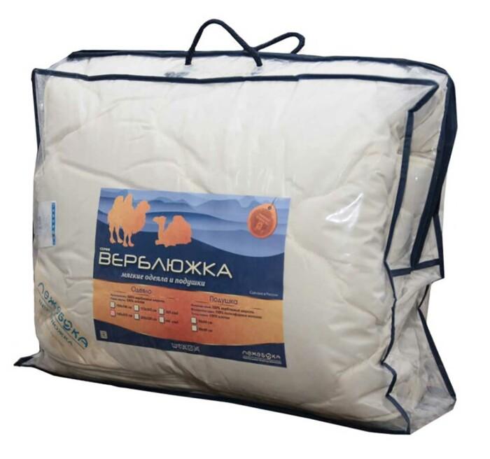 Одеяло верблюжка теплое упаковка