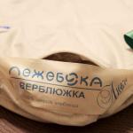 Верблюжка Люкс. Шерстяное всесезонное стеганое одеяло 100 верблюжья шерсть. ТМ Лежебока, Россия
