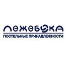 "Бренд: ТМ ""Лежебока"", Россия"