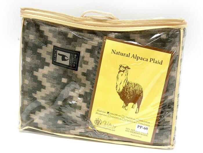 Упаковка плед Инальпака  (Incalpaca)