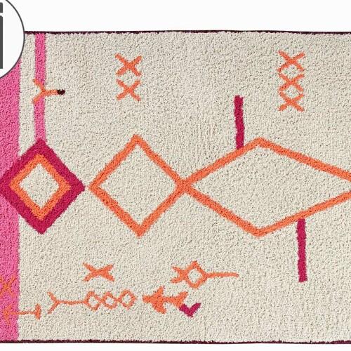 Детский стираемый ковер «Saffi» бежевый. Состав 100% хлопок. Производитель ТМ «Lorena Canals» , Испания