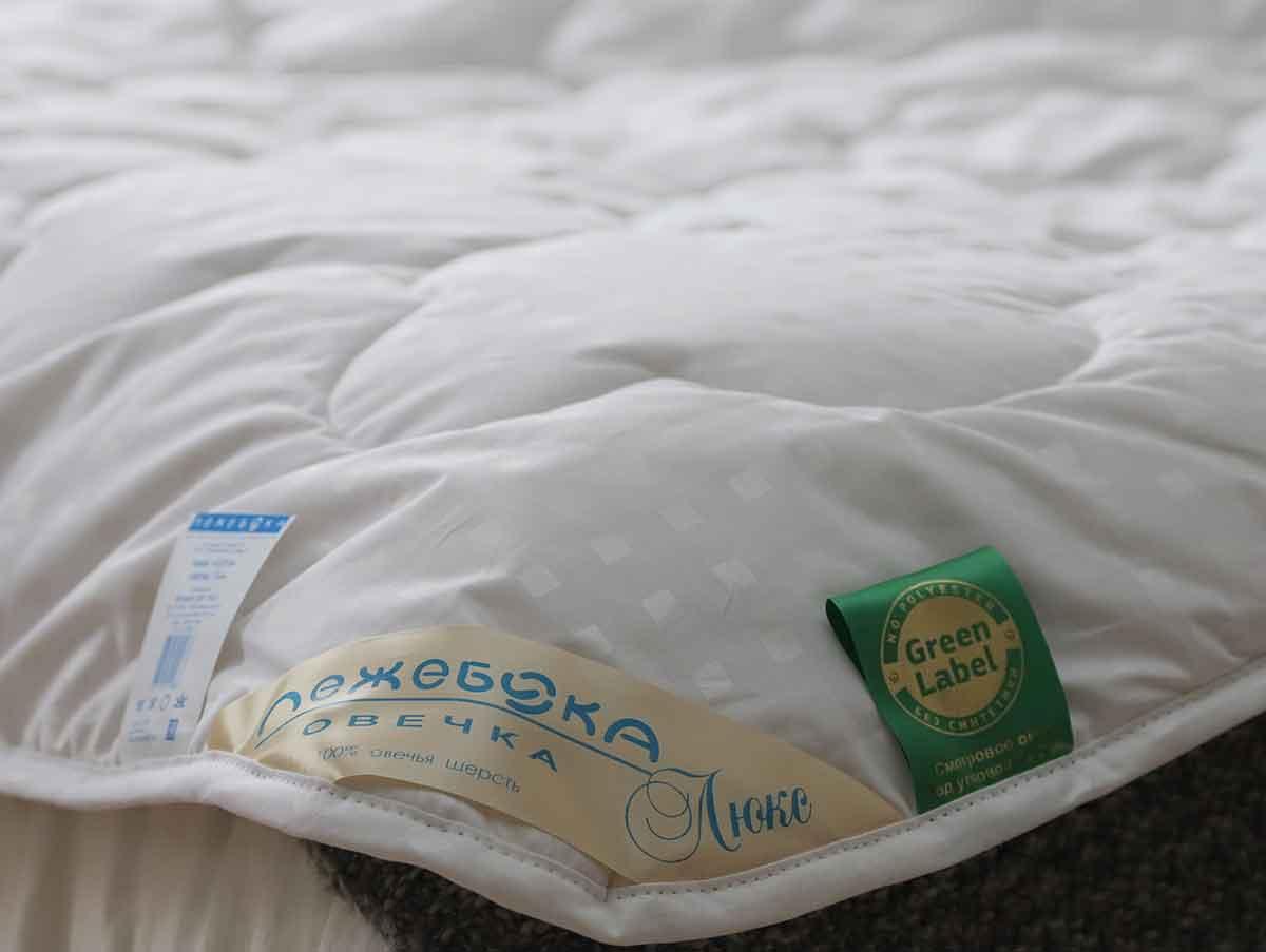 Одеяло 100 шерсть резинка вязаная купить в москве