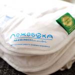 «Merino Lambi». Всесезонное одеяло. Наполнитель 100% пуховая шерсть ягненка мериноса, ТМ «Лежебока», Россия, Москва