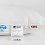 «Baby Royal Grass» Детская пуховая подушка низкая. 100% белый гусиный пух. ТМ «German Grass» («Герман Грасс»)